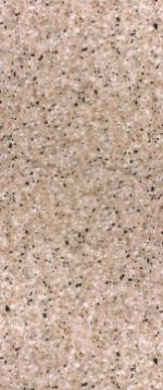 Worktops Laminate Duropal Textured Worktops